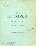 Culture Club, 1961-1962 by Culture Club