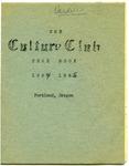 Culture Club, 1964-1965