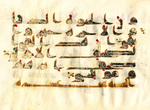 Abbasid Qur'an Leaf in Kufic Script Description by Jeffrey Brown