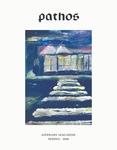 Pathos, Spring 2020